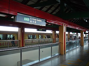 Chinesegarden-mrt.JPG