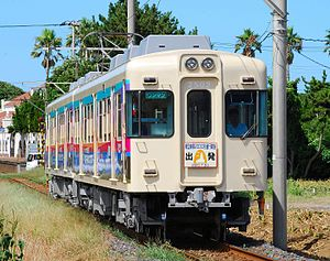 Choshi Electric Railway 2000gata No1.JPG