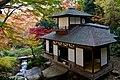 Choshukaku - panoramio.jpg