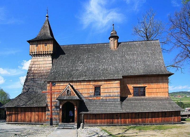 Remains of old Slavic arhitecture