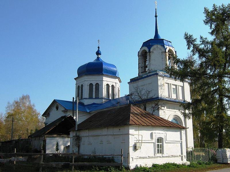 File:Church of the Holy Virgin in Borovoe 001.jpg