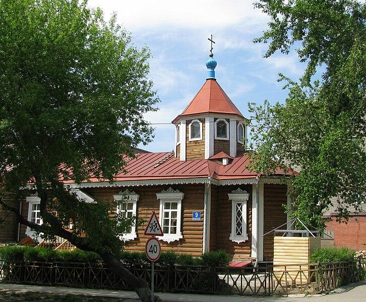 File:Church of the Protection of the Theotokos (Novosibirsk).jpg