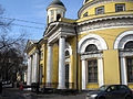 Church of the Theotokos Joy of All Who Sorrow in Ordynka 06.jpg
