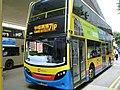 Citybus Route 71P.JPG