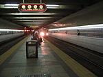 Cleveland Airport subway 2.JPG