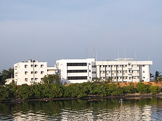 Cooum River - Coast Guard building on the banks of Cooum