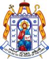 Coat-of-arms-of-the-chaldean-bishop-emanuel-shaleta-of-san-diego-2017.png
