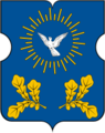 Coat of Arms of Ivanovskoye (municipality in Moscow).png
