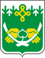 Coat of Arms of Kostomuksha (Karelia) (1993).png