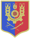 Coat of Arms of Millerovo.png