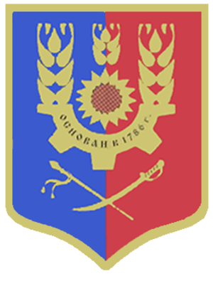 Millerovo, Millerovsky District, Rostov Oblast - Image: Coat of Arms of Millerovo