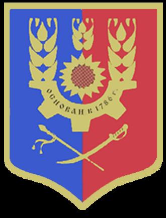Millerovo, Millerovsky District, Rostov Oblast - Image: Coat of Arms of Millerovo