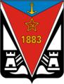 Coat of Arms of Nikolaevka (Primorsky krai) (1991).png