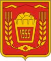 Coat of Arms of Sibai (Bashkortostan) (1980).png