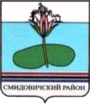 Coat of Arms of Smidovichsky rayon (Jewish AO).png
