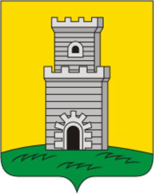 Spassky District, Republic of Tatarstan - Image: Coat of Arms of Spassky rayon (Tatarstan)