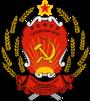 Coat of Arms of Tatarstan ASSR.png