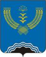 Coat of Arms of Tuimazy rayon (Bashkortostan).png