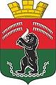 Coat of arms of Kalevala (2013).jpg