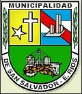 Coats of arms of San Salvador Argentina.jpg