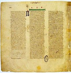 Codex Vaticanus B, 2Thess. 3,11-18, Hebr. 1,1-2,2.jpg