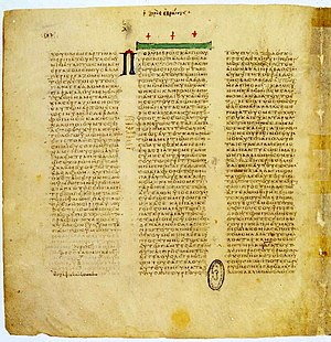 Religious text - The Septuagint: A page from Codex Vaticanus.