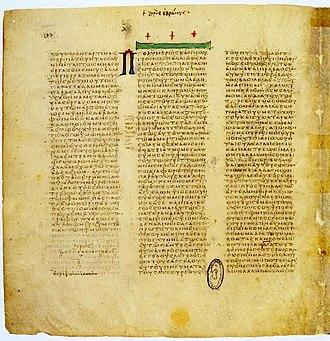 Codex Vaticanus - Image: Codex Vaticanus B, 2Thess. 3,11 18, Hebr. 1,1 2,2