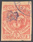 Colombia Cartagena 1899 Sc167.jpg