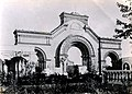 Colon cemetery main gate before 1901. Havana, Cuba.jpg