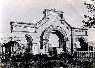 Colon Cemetery, Havana - Colon cemetery main gate before 1901. Havana, Cuba