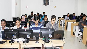 Port City International University - Image: Computer Lab