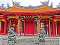 Confucian Shrine gate - panoramio.jpg