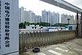 Construction site of SZM10 Yitian Yard (20190505143628).jpg