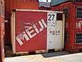 Container =【 10ft 】 MEIJI 27 【 Marine container only for Japan Domestic 】.jpg