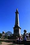 Coombe Hill Monument 3700.jpg