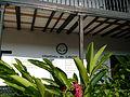 Cotecnova (2). Cartago, Valle, Colombia.JPG