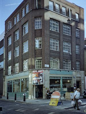 Cyberia, London - Cyberia, photographed in summer 1995