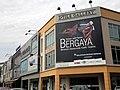 D'tiles MML outlet Bukit Indah, Johor Bahru - panoramio.jpg