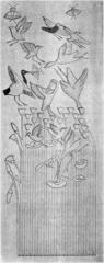fichier d173 fleur de lotus bas relief gyptien l2 ch6. Black Bedroom Furniture Sets. Home Design Ideas