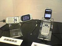 DTV phone by Vodafone, Sharp & NHK (16119173).jpg