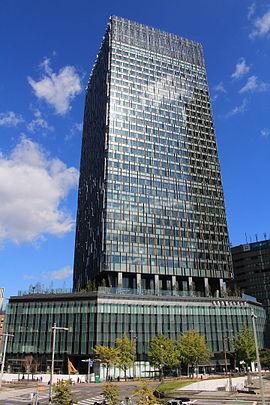 Dai-Nagoya Building (2015-11-03 s2).JPG