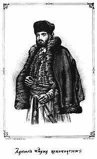 Danilo I, Metropolitan of Cetinje Montenegrin metropolitan (1697-1735)