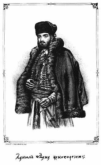 Danilo I, Metropolitan of Cetinje - Illustration from The Mountain Wreath, 1847