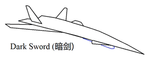 "AVIC 601-S - Chinese UAV ""Dark Sword"" (approximate appearance)"
