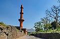 Daulatabad Fort -Aurangabad -Maharastra -DSC002.jpg