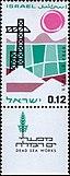 Dead Sea Works stamp 2.jpg