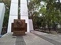 Dedicada a Lázaro Cárdenas - panoramio.jpg