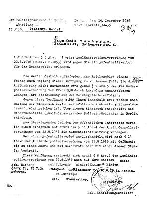 George Tscherny - Image: Deportation Order