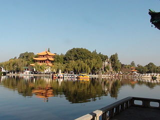 Kunming Prefecture-level city in Yunnan, Peoples Republic of China