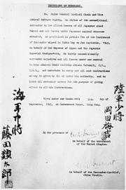 Doc of surrender jap hk